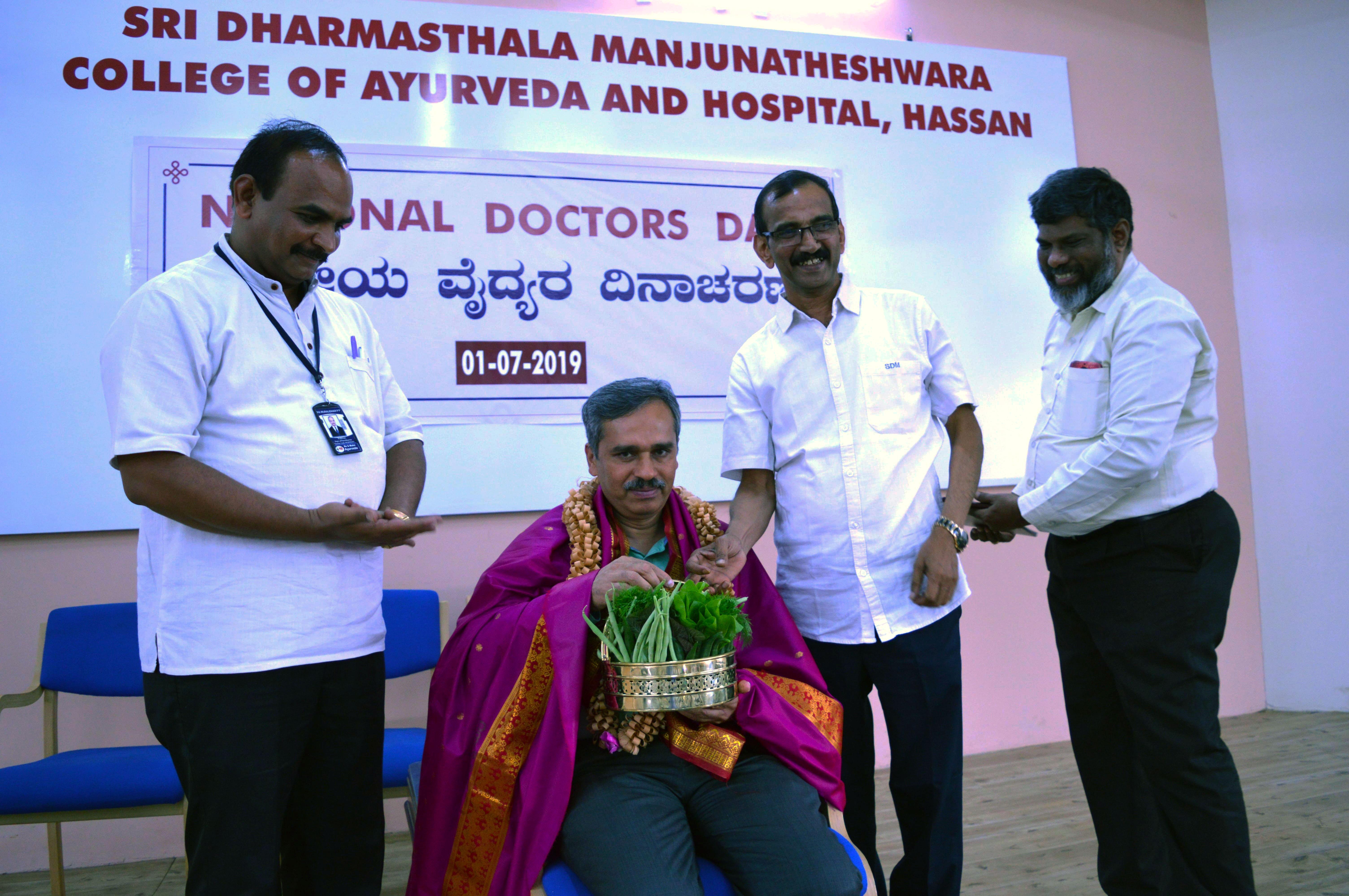 Felicitation to Dr. Krishnamurthy VR-min
