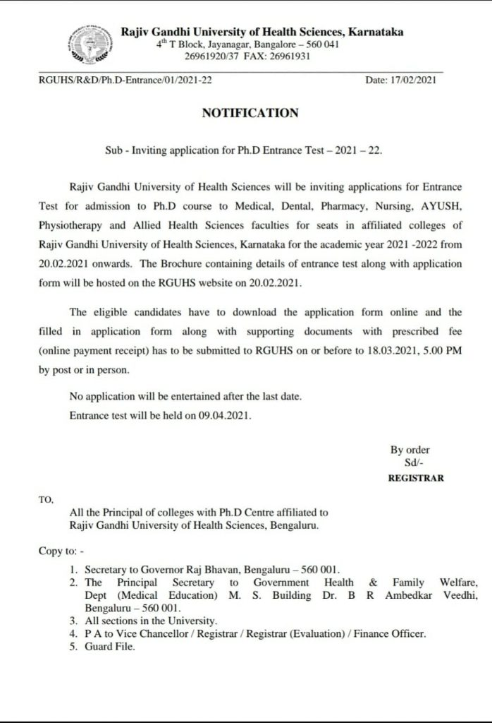 Application for PhD Entrance Test 2021- 22
